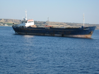 Elpida - New Wreck in Cyprus
